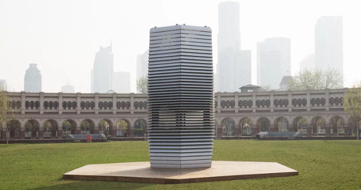 This Giant Smog Vacuum Cleaner in China Actually Works